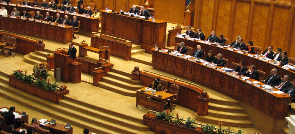 Parlamentul anunţă înfiinţarea Grupului pentru combaterea cancerului